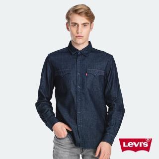 【LEVIS】男款 牛仔襯衫 / 休閒版型 / 背部雷射Serif Logo / 黑藍