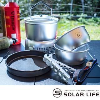 【索樂生活】瑞典Trangia Storm Cooker 27-4UL 超輕鋁風暴酒精爐套鍋組 含超輕鋁壺0.6L(酒精爐風暴爐)