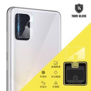 【T.G】SAMSUNG Galaxy A71 鏡頭鋼化玻璃保護貼(鏡頭貼 鏡頭保護貼 鏡頭鋼化膜)