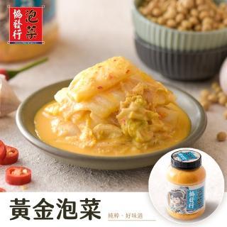 【協發行泡菜】招牌黃金泡菜(650/瓶)/