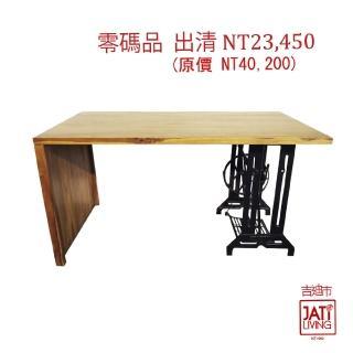 【吉迪市柚木家具】柚木工業風造型設計裁縫機桌(LT-056F 實木創意 歐風皇室 低調奢華 大氣 個性 復古)