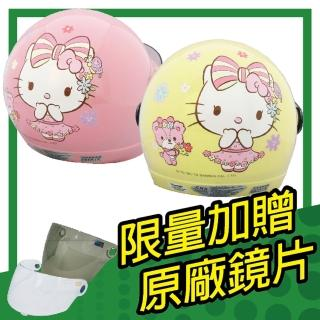 【S-MAO】正版卡通授權 熊Kitty兒童安全帽 3/4半罩 附鏡片(安全帽│機車│鏡片│三麗鷗│GOGORO E1)