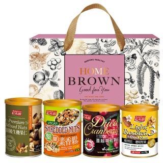 【紅布朗】頂級玫瑰金堅果禮盒(頂級薑黃腰果+綜合堅果+蔓越莓乾+堅果素香鬆)