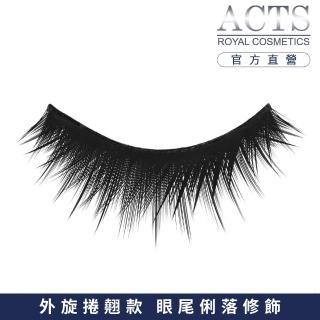 【ACTS 維詩彩妝】激濃雙層假睫毛DQ65