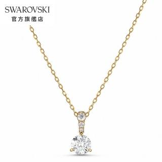 【SWAROVSKI 施華洛世奇】Solitaire 淡金色璀璨白水晶鏈墜 情人 禮盒