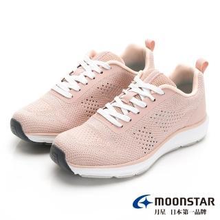 日本MoonStar柔軟釋壓透氣飛織鞋