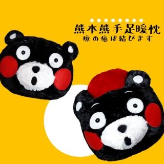 【晶采生活】可愛療癒熊本熊手足暖枕(㊣日本授權㊣)