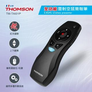 【THOMSON】紅光雷射空鼠簡報筆(TM-TAI01P)