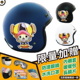 【T-MAO】正版卡通授權 海賊王 騎士帽(安全帽│機車│鏡片│內襯│鏡片│3/4罩│航海王│魯夫│ E1)
