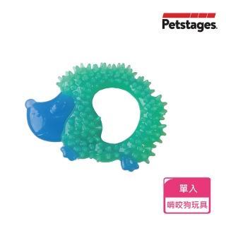 【Petstages】歐卡耐咬刺蝟(適合小型犬)