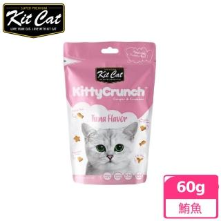Kit Cat 卡茲餅(貓零食 貓餅乾 化毛 潔牙 適口性佳)