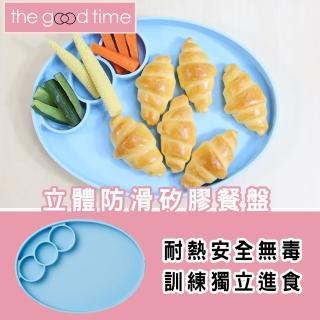 【The Good Time】英倫晚宴‧立體防滑矽膠學習餐具餐盤-5m+(小船長藍)