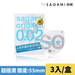 【sagami 相模】元祖002超極潤極致薄衛生套 55mm(3入/盒)