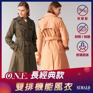 【ST.MALO】O.N.E.長經典款雙排機能風衣-1948WC(暖核桃色/暗軍綠)