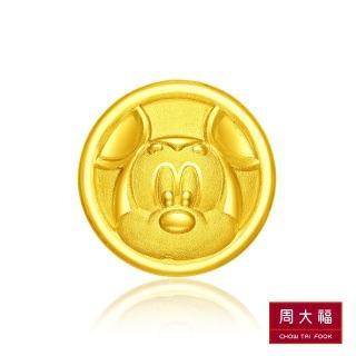 【周大福】迪士尼經典系列
