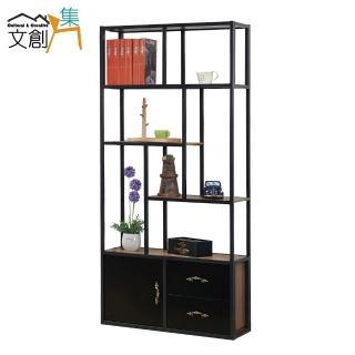 【文創集】納吉斯   現代2.8尺單門二抽書櫃/收納櫃