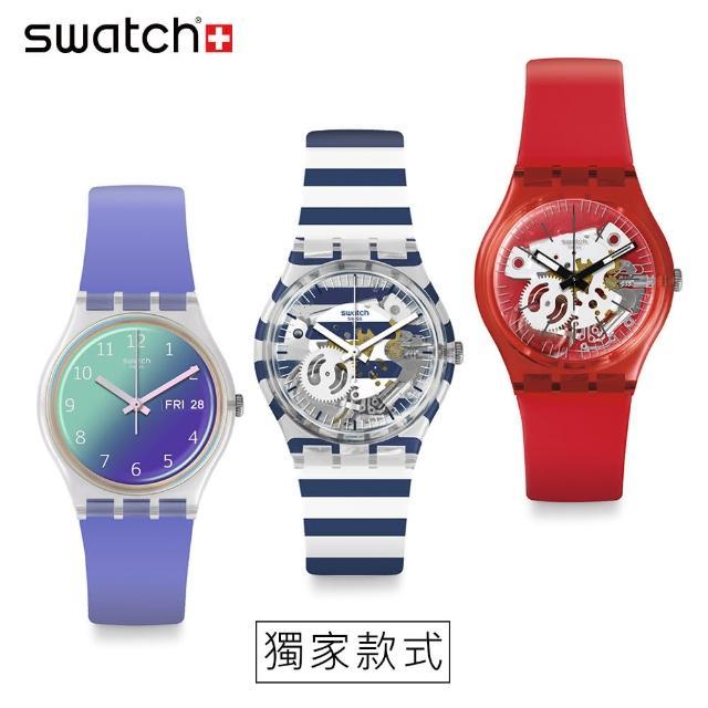 【SWATCH】Transformation系列手錶-徜徉天際/嬌嫩玫瑰/透明紅鏡/漸層光彩/薰衣草/藍白條紋/漸層藍彩(34mm)/