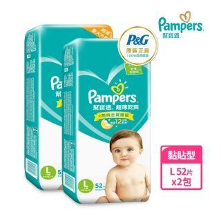 【幫寶適】超薄乾爽 嬰兒紙尿褲 L 52片x2包