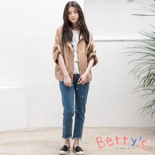 【betty's 貝蒂思】愛心繡線抽鬚褲管造型牛仔褲(牛仔藍)
