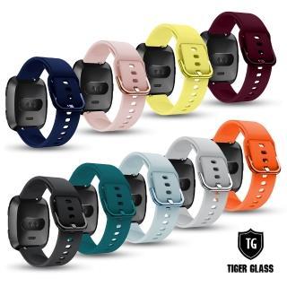 【T.G】Fitbit Versa 2 鐵扣幻彩防水矽膠錶帶(矽膠錶帶 鐵扣錶帶)