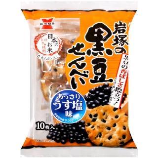 【岩塚製果】黑豆米果(168g)