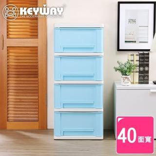 【KEYWAY】面寬40-大衛四層櫃 附輪 粉藍色(收納 置物櫃 抽屜櫃 MIT台灣製造)