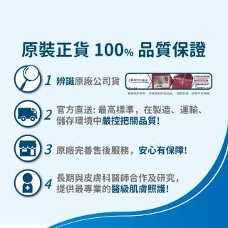 【Cetaphil 舒特膚官方】AD益膚康修護滋養乳液 295ml(3入)