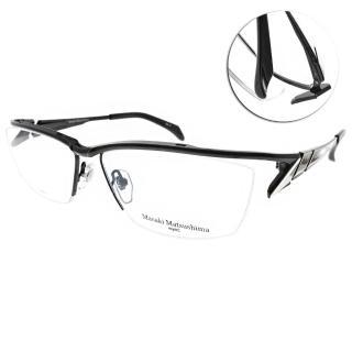 【Masaki 松島正樹】日本 β 鈦金屬系列眼鏡(黑#MF1237 C04)