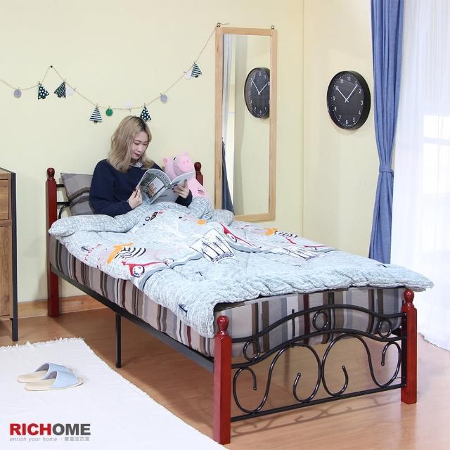 【RICHOME】經典復古風3.5尺單人床/鐵床/床架(經典設計)/