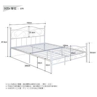 【RICHOME】夢麗北歐風5尺雙人床/鐵床/床架(經典設計)