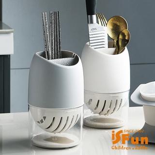 【iSFun】餐廚收納*珪藻土刀筷子餐具瀝水筒(1入)