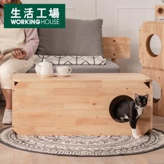 【生活工場】自然簡約生活躲貓貓長凳