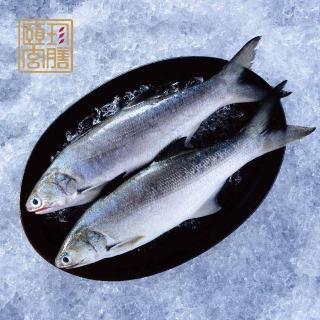 【頤珍鮮物】現流肥美三去午仔魚10尾(230g±10%*10尾)