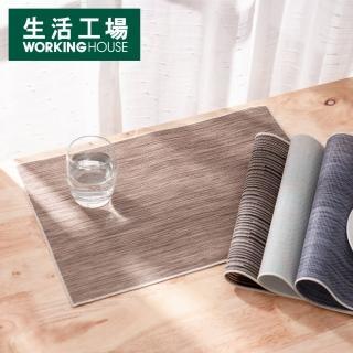 【生活工場】餐旅食光餐墊45x30cm 咖啡