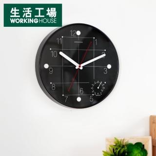 【生活工場】黑時尚簡約溫度計鐘