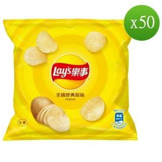 【Lay's 樂事】經典原味洋芋片12g/50包