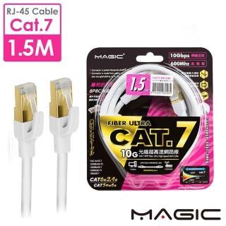 【MAGIC】Cat.7 SFTP圓線 26AWG光纖超高速網路線-1.5M(專利折不斷接頭)