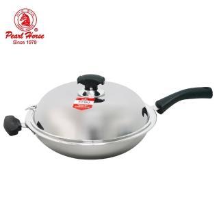 【Pearl Horse 寶馬】調理師七層複合金36cm單把炒鍋(JA-S-095-036)