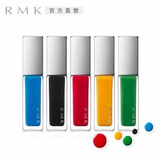 【RMK】幻色指采 7mL(5色任選)