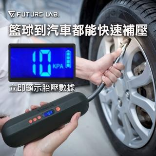 【Future Lab. 未來實驗室】PRESSURE PUMP 蓄能充氣機(電動打氣機 充氣寶 延長管 打氣頭 轉接頭 快接)