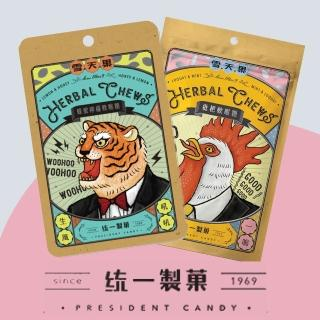 【PRESIDENT CANDY 統一製】Hau Max Q雪天果軟喉糖60gx1入(枇杷口味/蜂蜜檸檬口味)