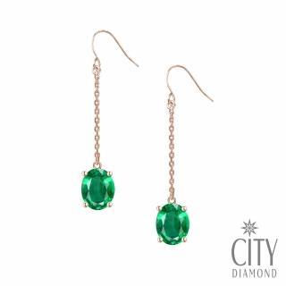 【City Diamond 引雅】14K天然橢圓祖母綠四爪玫瑰金長鏈耳環