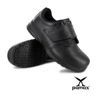 【PAMAX 帕瑪斯】超彈力氣墊輕量止滑安全鞋★頂級廚師鞋、工作鞋、鋼頭鞋、抗滑鞋(PS9501FEH /男女)
