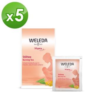 【WELEDA 薇雷德】有機葫蘆巴哺乳茶2g*20包X5盒(產後媽咪機能性營養補充品)