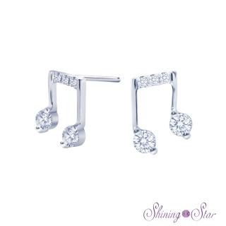 【Shining Star】音符頂級晶鑽白K金耳環(擁有八心八箭精細切工)