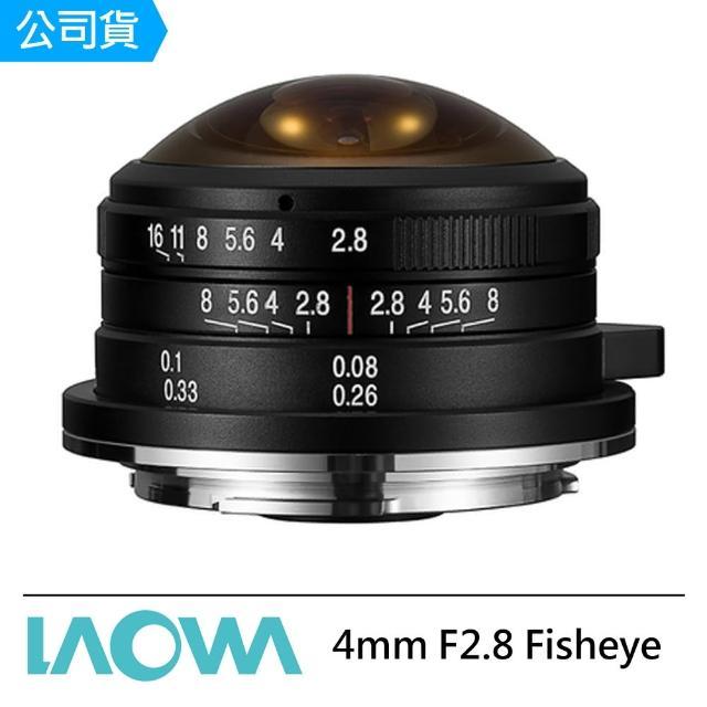 【LAOWA】4mm