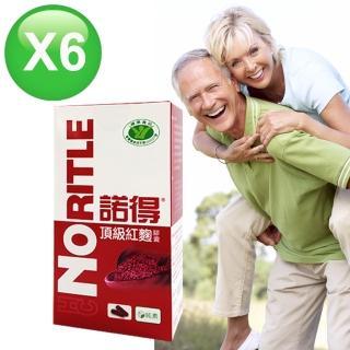 【諾得】健字號頂級紅麴膠囊(30粒x6盒)