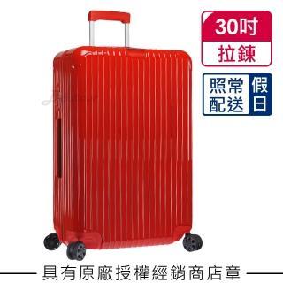 【Rimowa】Rimowa Essential Check-In L 30吋行李箱 亮紅色(832.73.65.4)
