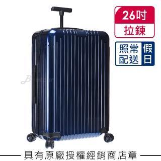 【Rimowa】Rimowa Essential Lite Check-In M 26吋行李箱 亮藍色(823.63.60.4)