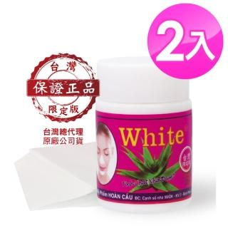 【White】蘆薈膠毛孔粉刺凝膠面膜22g(2入)